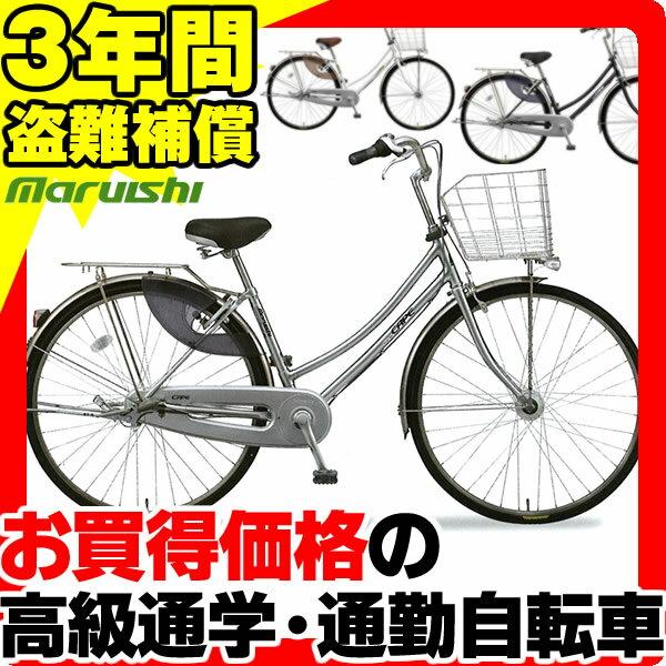 CAWP263F 定番人気の通学用自転車 ...