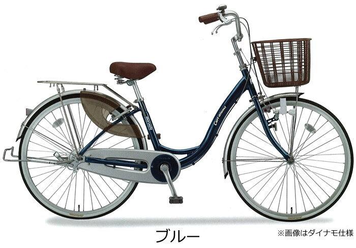 自転車の 自転車 楽天 ママチャリ : Lady Bird Cycle
