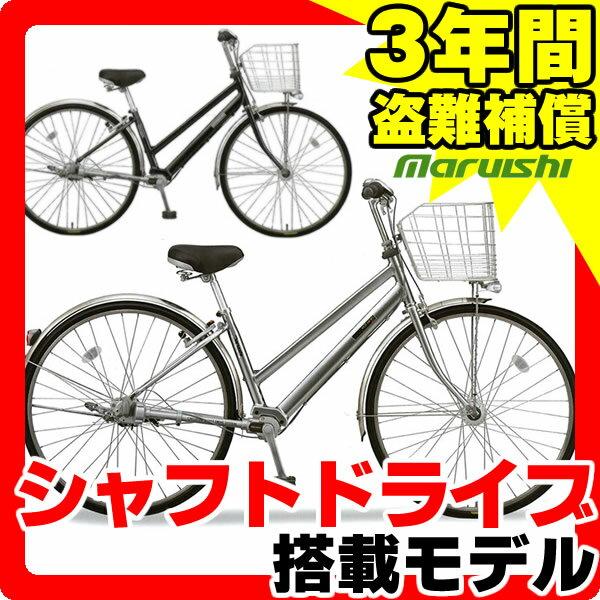 自転車の 自転車 最安値 楽天 : ... 自転車 激安価格 最安値に挑戦