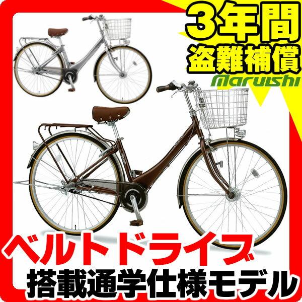 ... 通学用自転車通勤用自転車27型