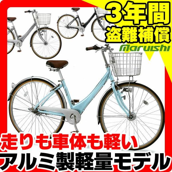 ... 自転車 通勤自転車 激安価格 最