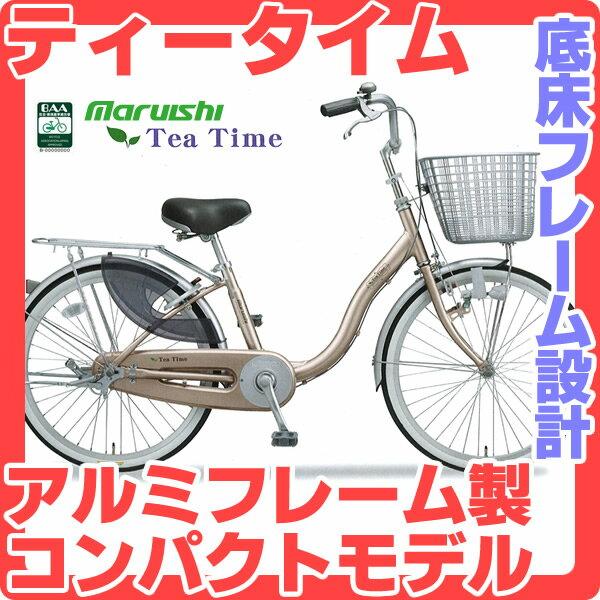 ... 自転車 テイータイム:自転車