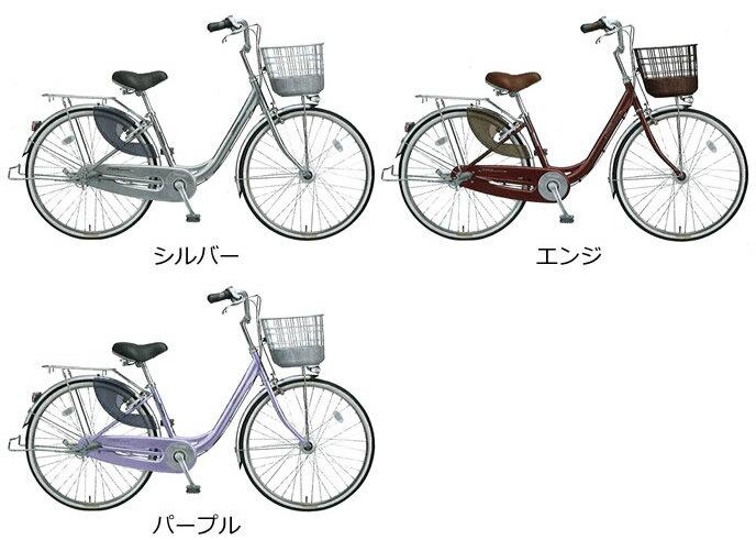 丸石自転車ウィークリーL変 ...