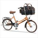 【ペット対応モデル】2016丸石自転車 ペットポーター Wフレーム 20インチ 内装3段変速付 オートライト付 PETW203C ペット乗せ自転車 ペット用バッグ付でワンちゃんと散歩ができる マルイシ ペットポーターWフレーム 20型