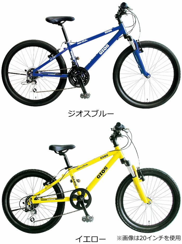 自転車の mtb 自転車 パーツ : ... MTB 22型 子供自転車:自転車