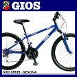 【完売】【お好きなパーツを1つプレゼント!】2015ジオス GIOS ジェノア GENOVA 子供用マウンテンバイク 22インチ 18段変速 ジェノヴァ ジェノバ ジュニアマウンテン 子供用MTB 22型 子供自転車