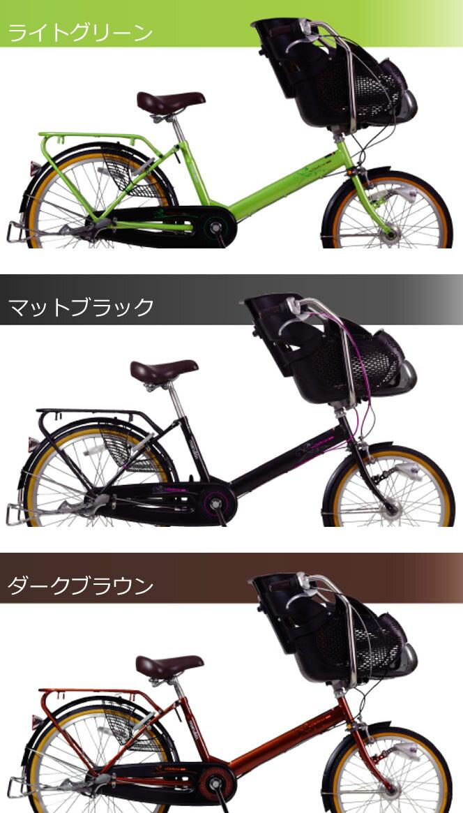 三人乗り対応子供乗せ自転車(20 ...