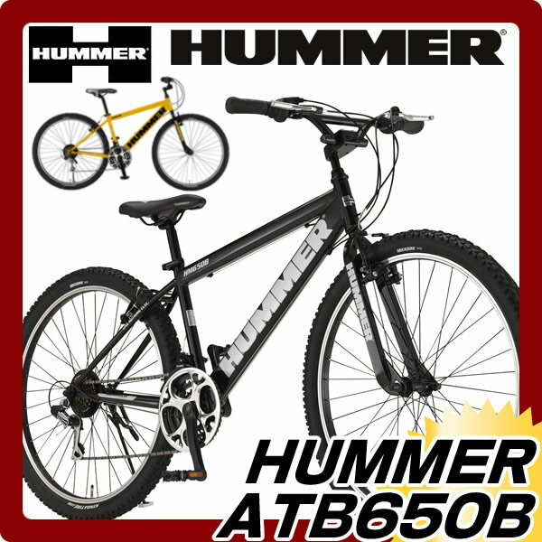 ... 自転車 HUMMER ATB650B:自転車
