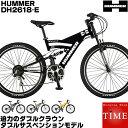 ハマー 自転車 マウンテンバイク 26インチ DH2618-...
