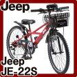 【完売】JEEP ジープ 子供用マウンテンバイク JE-22S 22インチ 6段変速付 かっこいいデザインが人気 CIデッキ&コンパス付 CTB 激安価格 楽天最安値に挑戦 JE22S 22型 6段ギア付 ジュニアマウンテンバイク