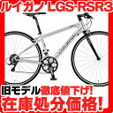 15lgs-rsr3-a