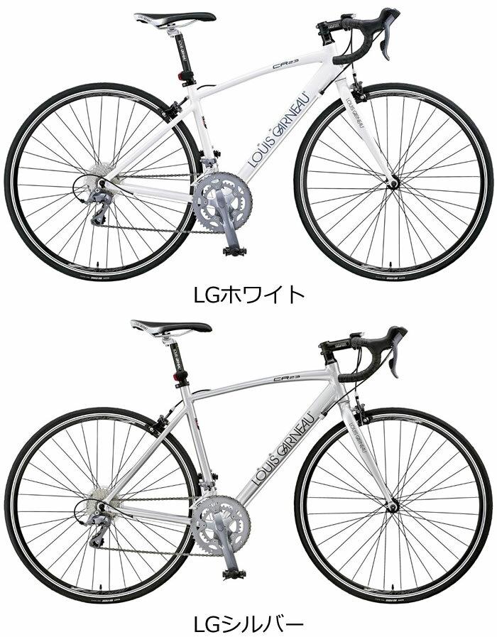 自転車の 自転車 ロードレーサー 安い : 価格 69,300円 (税込74,844 円) 送料 ...