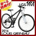【送料無料】【選べるプレゼント付!】2016ルイガノ LGS-FIVE 26インチ 21段変速付 マウンテンバイク MTB 26×1.5インチ 通勤自転車 ス..
