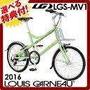 【送料無料】【選べるプレゼント付!】2016ルイガノ LGS-MV1 20インチ 7段変速付 小径車 ミニベロ ミニヴェロ 20×1.5インチ MV-1 通勤自転車 スポーツバイク 20型【ご予約品】