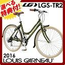 【送料無料】【選べるプレゼント付!】2016ルイガノ LGS-TR2 26インチ 7段変速付 クロスバイク 26×1.5インチ TR-2 通勤自転車 スポーツバイク 26型【ご予約品】