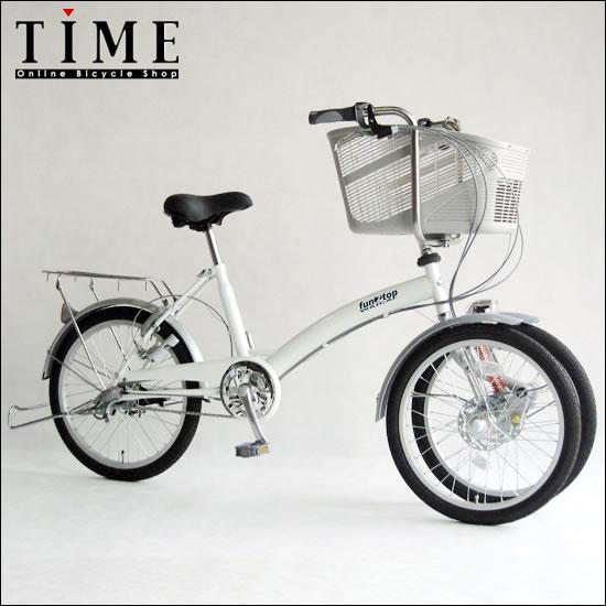 ... 自転車専門店 タイム(TIME