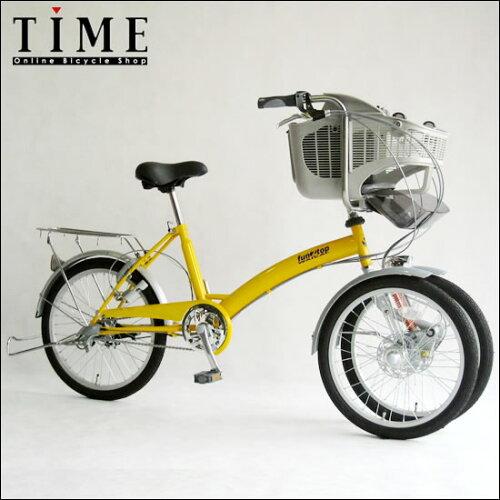 別 子供 乗せ 専用 自転車 ...