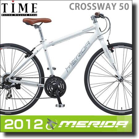 2012メリダ(MERIDA)クロスウェイ50CROSSWAY50(700×35C/21段変速付)【完全組立済】
