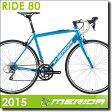 【完売】2015メリダ RIDE80 ライド80 16段変速 MERIDA アルミフレーム カーボンフォーク ロードレーサー ロードバイク