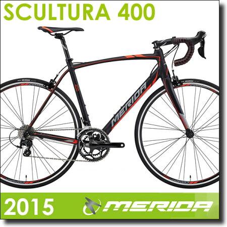2015メリダSCULTURA400スカルチュラ40022段変速MERIDAアルミフレームカーボンフォークロードレーサーロードバイクスクルトゥーラ400