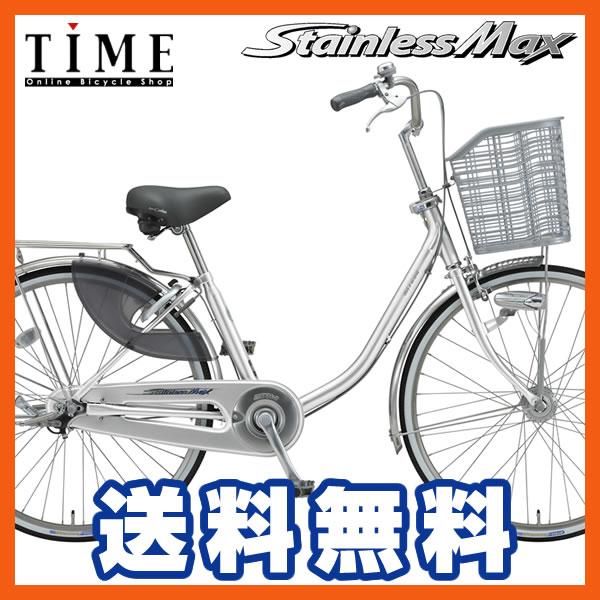 乗り降りしやすい宮田自転車 ...