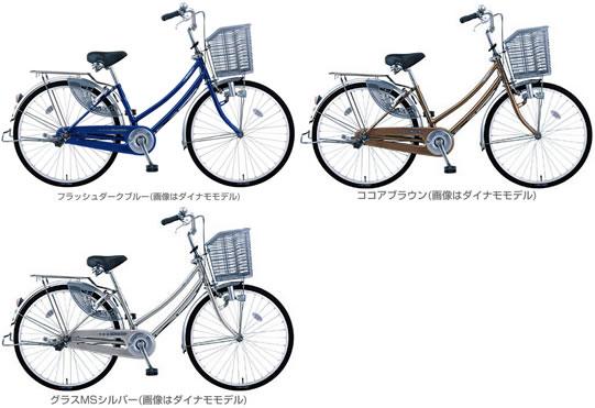 自転車の 自転車盗難登録 : 完売】【送料無料】【防犯登録 ...