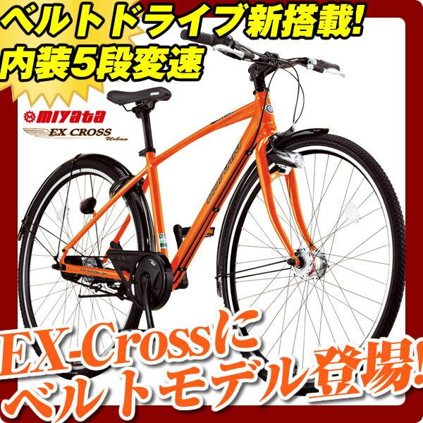 補償付 BEC75LB5【ベルトドライブ ...