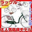 【2015年モデル】【整備士が自転車の組立整備をして発送します】