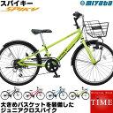 ミヤタ スパイキー 子供用クロスバイク 2019年モデル 2...