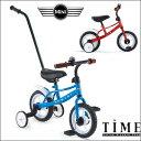 なが く乗れる14サイズ自転車ミッキー14コンパクトs 子供用自転車
