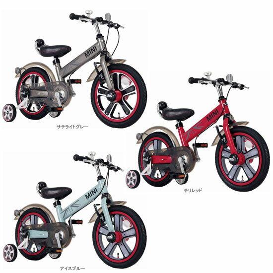 ... 14インチ 幼児用自転車:自転車