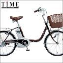 【完全組立済】パナソニック リチウムビビ20(20インチ/3段変速付) BE-EPU032 乗りやすいユニバーサルモデル!シニアの方にもお勧め!【電動自転車】