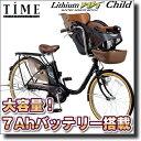 【2010年モデル】パナソニック リチウムビビチャイルド BE-ENM632(前22・後26インチ/3段変速付) アシスト新基準対応 3年間盗難補償付【新SG規格対応、こだわりのチャイルドシート採用でさらに快適の子供乗せ電動自転車】【完全組立済】