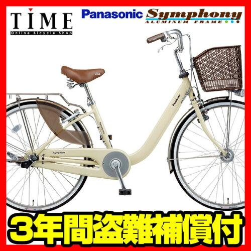自転車の 自転車 アルミフレーム ママチャリ : ... アルミフレーム製ママチャリ