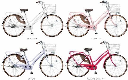 ... 自転車・通勤用自転車としても
