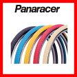 【自転車用タイヤ】パナソニック パナレーサー T サーブPT 700×28C Panasonic PANARACER
