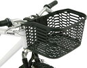 【自転車と同時購入で工賃無料】OGK マウンテンバイク・クロスバイク・折り畳み自転車用簡単着脱フロントバスケット FB-005AX【新設計フリーアタッチメント採用の脱着可能な樹脂製前カゴ】