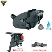 【自転車 サドルバッグ】 TOPAEK トピーク Wedge DryBag (Strap Mount) M size ウェッジドライバッグ (ストラップ マウント) Mサイズ BAG27101 M
