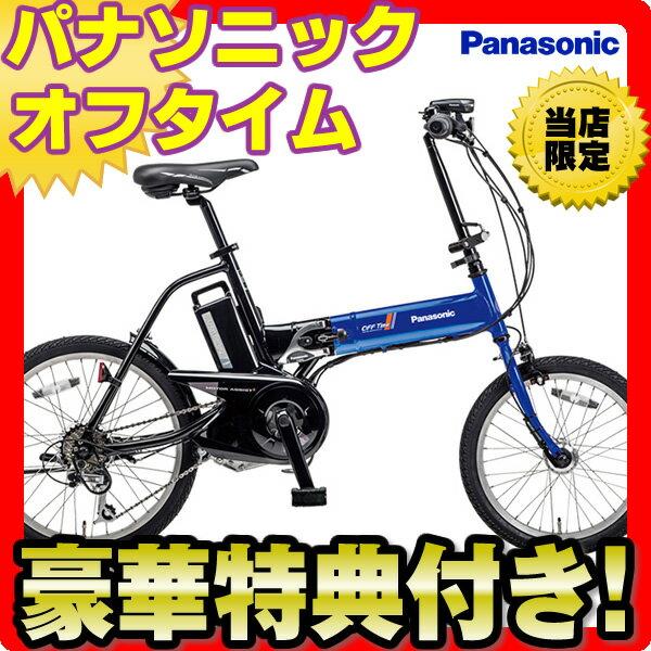 自転車の パナソニック アシスト自転車 価格 : ... アシスト自転車 電動自転車