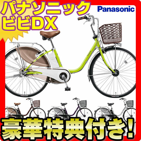 自転車の 自転車 最安値 楽天 : ... 自転車 最安値に挑戦 激安価格