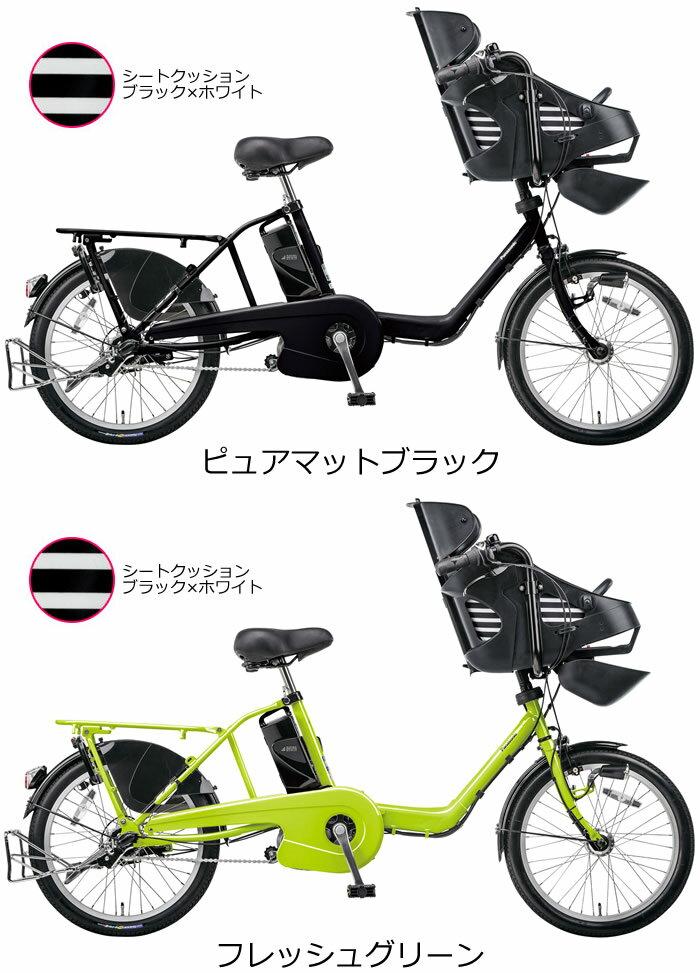 電動自転車 パナソニック 電動自転車 ギュット : ... 電動アシスト自転車電動自転車