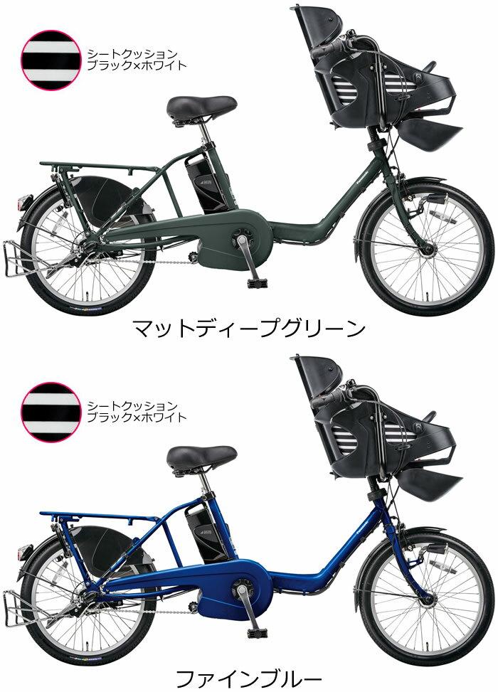 ... 自転車電動自転車子乗せ自転車