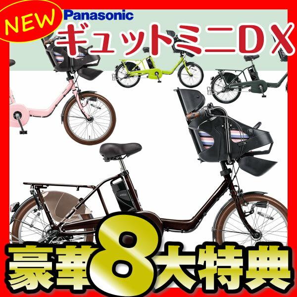 自転車の 自転車 防犯 : ... 自転車電動自転車子乗せ自転車