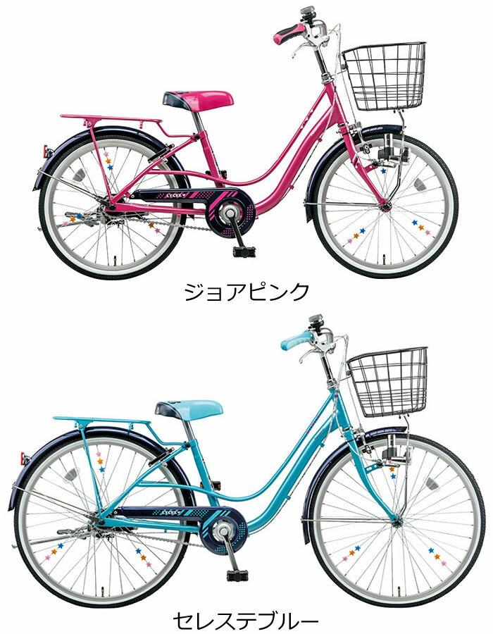 ... 自転車 20型 子供自転車