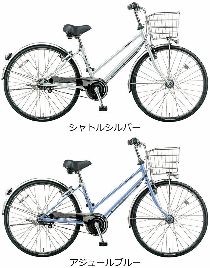 ... 自転車 通勤自転車