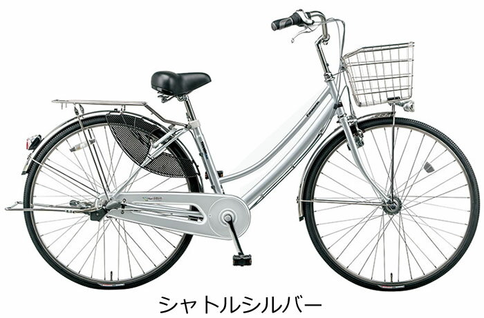 自転車の 自転車 軽快車とは : ... 自転車 通勤自転車