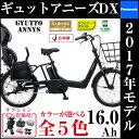 ギュットアニーズDX BE-ELMA032 送料無料 特典付...