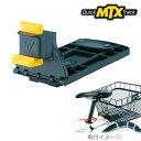 TOPEAK トピーク Fixer 6 フィクサー 6 ACZ14500 【自転車 バッグ・バスケット アタッチメント】 M