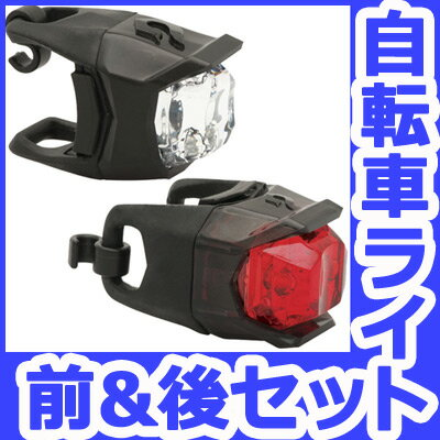 【LED前後ライトセット】ブラックバーンヴォイジャー&マーズクリック・コンボセット【高輝度LEDライト】【早朝・夜間走行に】