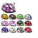 【自転車用キッズヘルメット】BELL ZOOM2(ベル ズーム・ツー)ヘルメット
